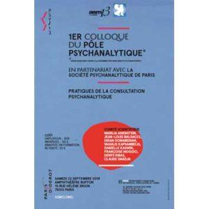 1er Colloque du Pôle Psychanalytique en partenariat avec la Société Psychanalytique de Paris